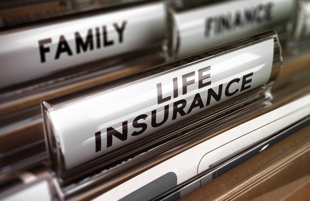 相続税対策 生命保険