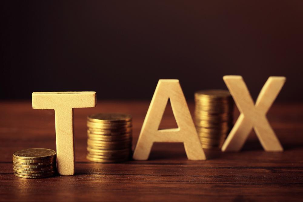 みなし譲渡所得税