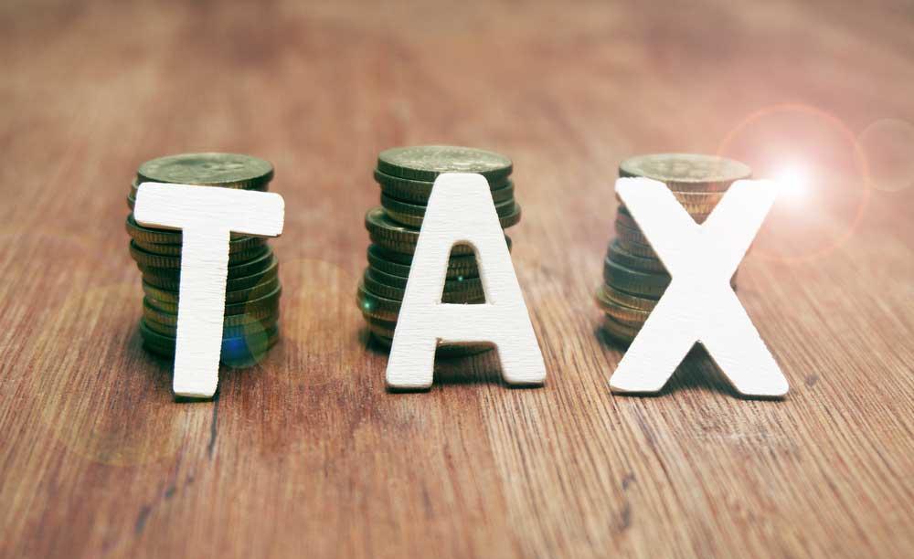 相続 贈与 税金